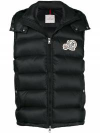 Moncler - down feather jacket 09595333593663865000