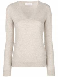Pringle Of Scotland - V-neck fitted sweater 66093680893000000000