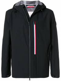 Moncler - дутая куртка 'Brandon Giubotto' 6665559RB90898356000