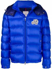 Moncler - Bramant down jacket 99595333593656059000