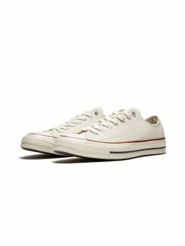 Converse - Chuck Taylor All-Star sneakers 660C9395895900000000