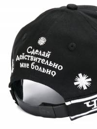 KTZ - вышитая бейсболка 'Church' CHURCHEMBROIDEREDCAP
