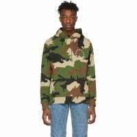 Etudes Green and Brown Camo Klein Europa Hoodie