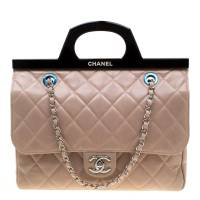 Chanel Blush Pink/Black Quilted Leather CC Delivery Small Shoulder Bag