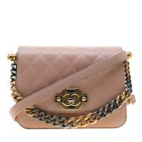 Chanel Blush Pink Quilted Leather CC Crossbody Bag