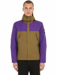 "Куртка Из Нейлона ""1990 Tb Ins"" The North Face"