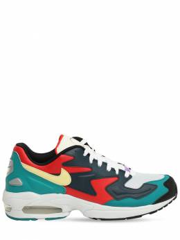 Air Max2 Light Sp Sneakers Nike 69IWBF014-NjAw0