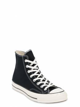 Chuck 70 Classic High Top Sneakers Converse 70IXAL002-MDAx0