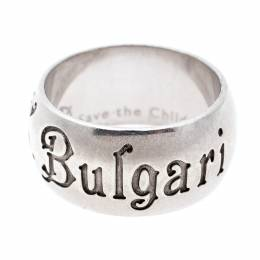Bvlgari Save The Children Silver Band Ring Size EU 55 195556