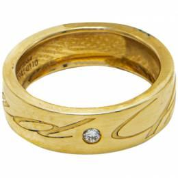 Chopard 18K Yellow Gold Choparddissimo Ring With Diamond Size 53 210665