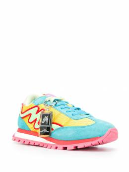 Marc Jacobs - The Jogger sneakers 60055950539590000000