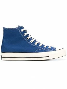 Converse - hi-top sneakers 655C9305835600000000