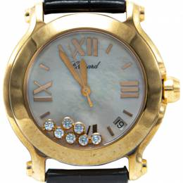 Chopard White Mother Of Pearl Dial 18K Rose Gold Happy Sport Diamond Women's Watch 36MM 210780