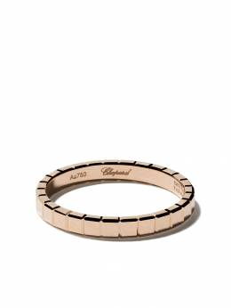 Chopard - 18kt rose gold Ice Cube Pure ring 36059969099666300000