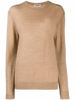Jil Sander - slim-fit wool sweater P350566WPY0665895088