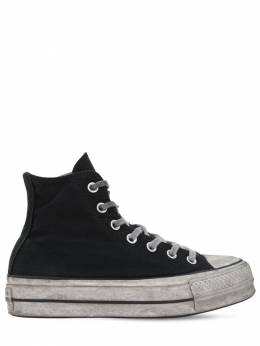 "Кроссовки ""chuck Taylor All Star Hi Lift"" Converse 70IA1P038-MDAx0"