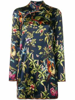 F.R.S For Restless Sleepers - printed silk dress 66659TE6606593966695