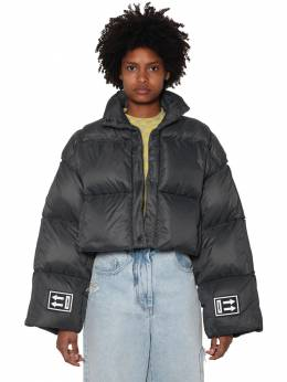 Cropped Down Jacket Off-White 70I4T8030-MDkwMA2
