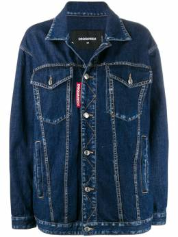 Dsquared2 - straight-fit denim jacket AM6636S3636995336369