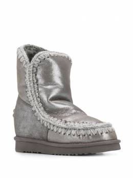 Mou - Eskimo wedge knitted boots W909666CMGLAP9559509