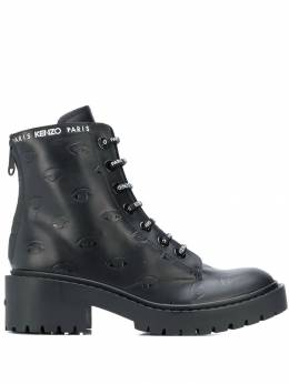 Kenzo - lace-up ankle boots 0BT356L3895595069000