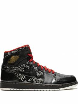 Jordan - Air Jordan 1 High Hall Of Fame sneakers 59869095536959000000