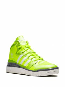 Adidas - Forum Mid Crazylight sneakers 36395356833000000000