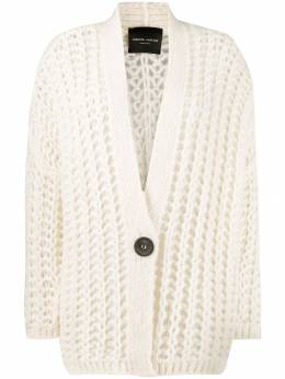 Roberto Collina - open knit cardigan 69695508906000000000