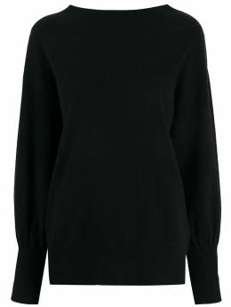 P.A.R.O.S.H. - relaxed-fit sweater 6963WANDRY9559696600